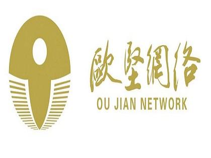 为欧坚集团开展营销激励增长及OKR管理服务