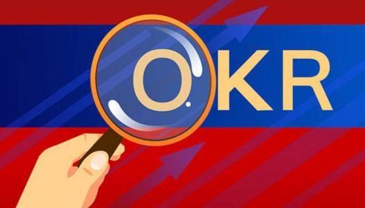 OKR工作法,如何激励团队